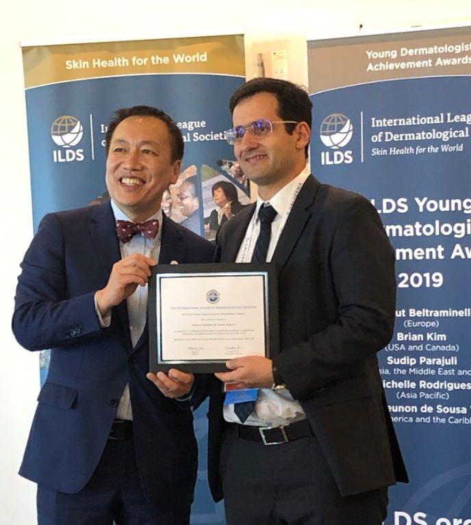 Prêmio ILDS